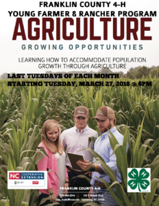 Cover photo for Franklin County 4-H Young Farmer & Rancher Program